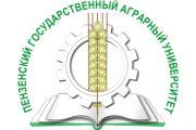Конкурс на замещение должностей педагогических работников на 2020-2021 учебный год